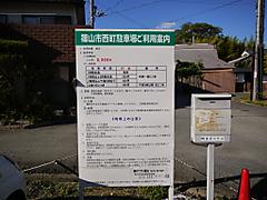 P1100759_2